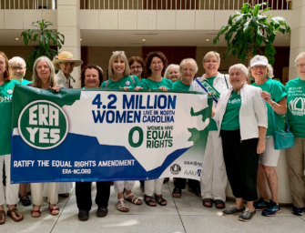 The Equal Rights Amendment in 2021